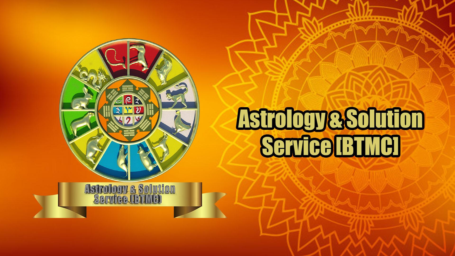 Dharma Astrology & Solution Hub
