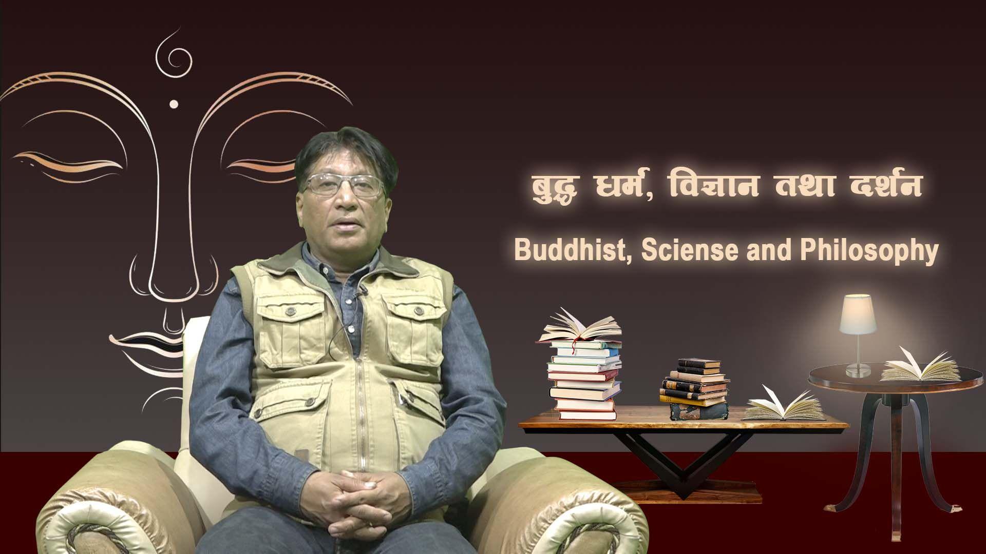Buddhist, Science & Philosophy