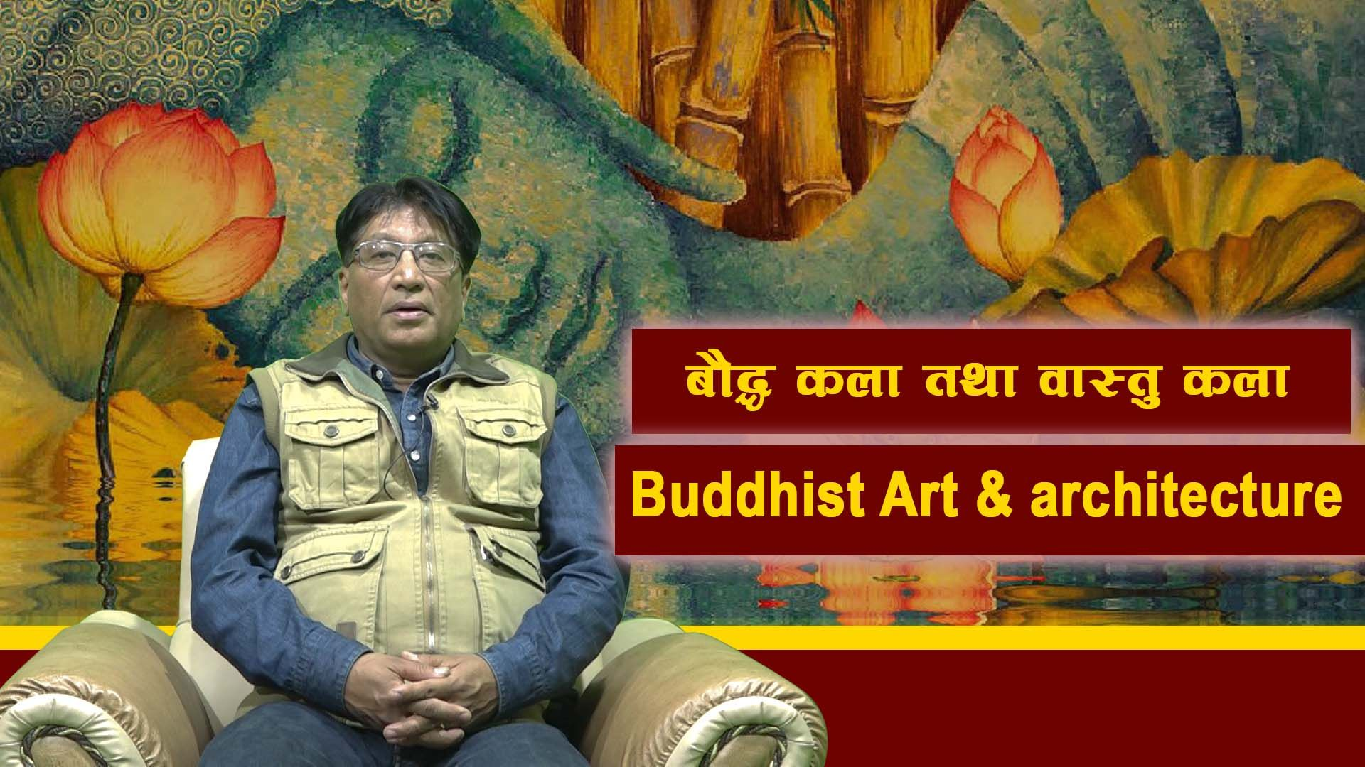 Buddhist Art & Architecture