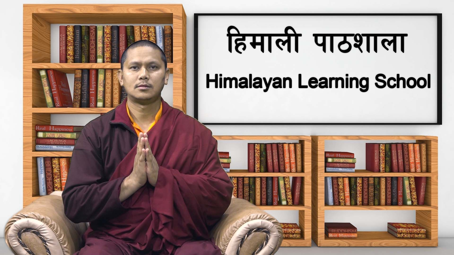 Himalayan School