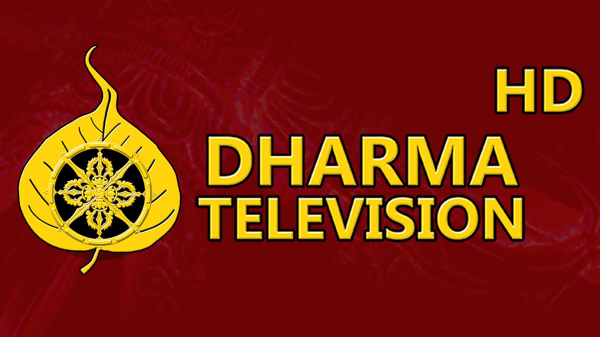 Dharma Television