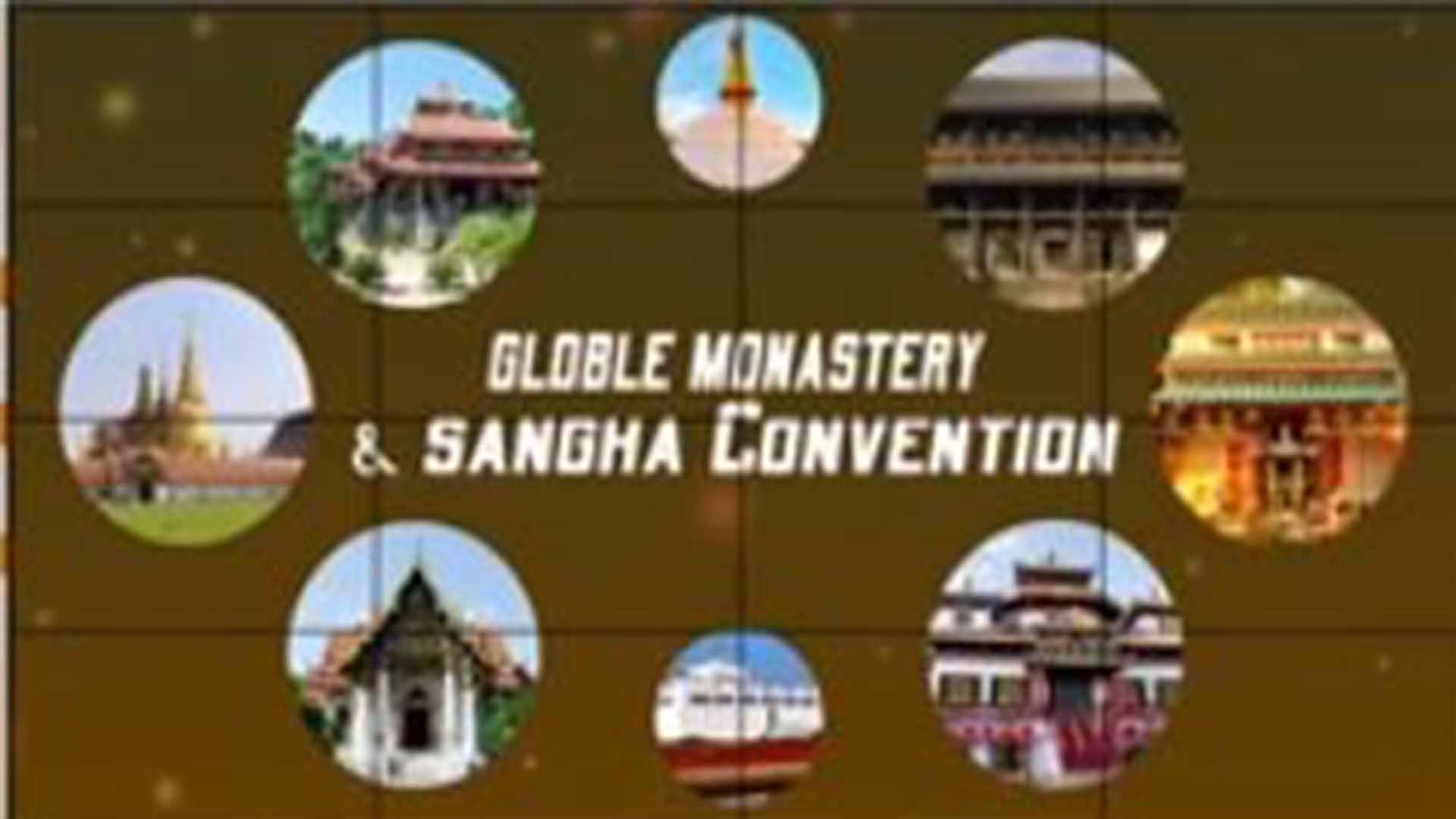 Global Monastery & Sangha Convention