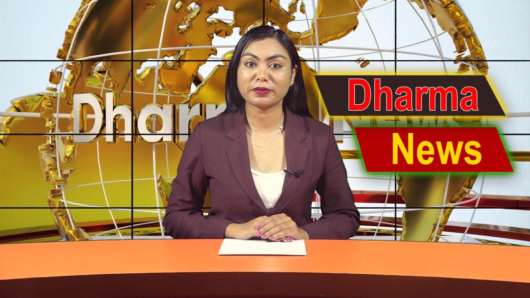 Dharma News