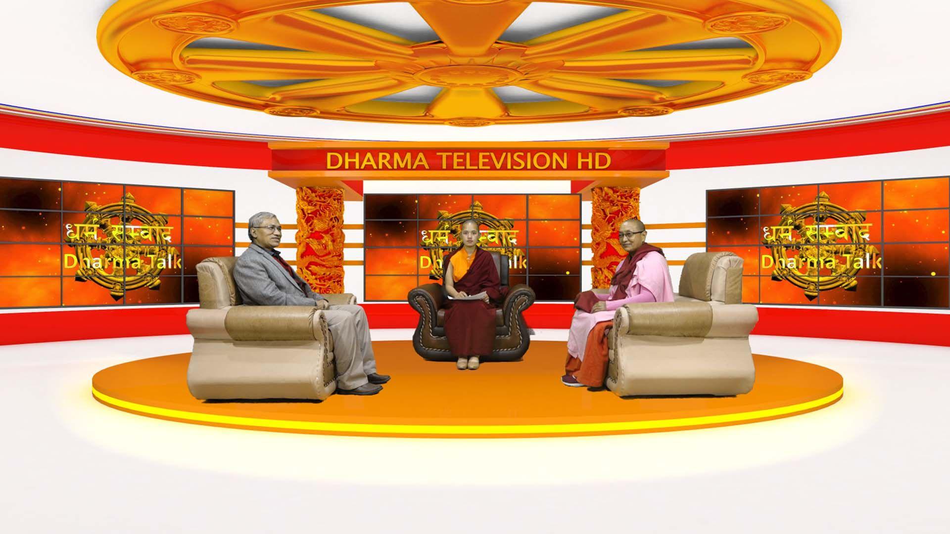 Dharma Sambad