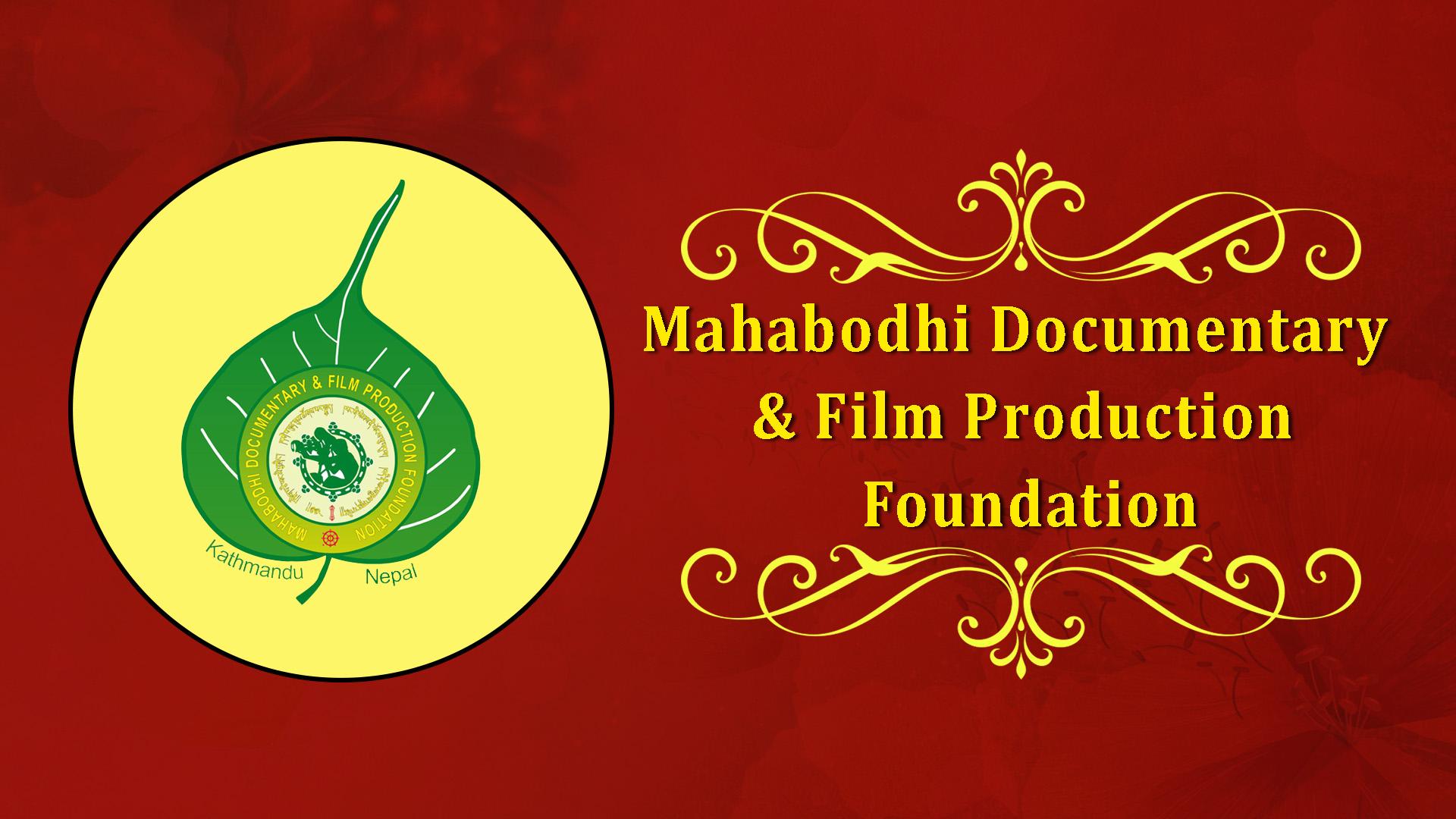 Mahabodhi Documentary & Film Production Foundation